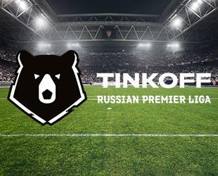 Lokomotiv Moscow vs Rubin Kazan Betting Tips and Preview